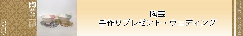 1440_220_T_We_obi
