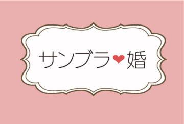 第7回☆『サンブラコン』開催日時決定! -東京新宿の陶芸教室 プロップスアートスクールで陶芸体験-の画像