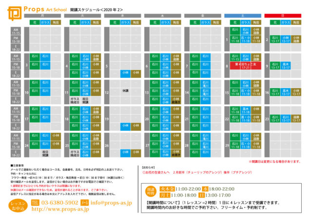 0229c0b4a271d743c407d6893873746d.pdf