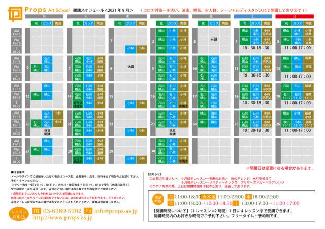 03cbf74e1b3288d4625ea5e82afa6dcc-3.pdf