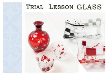 東京新宿のガラス体験レッスンなら | プロップスアートスクールの画像
