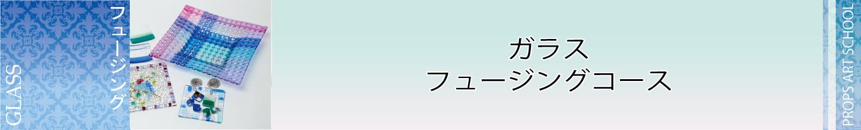 1440_220_G_F2_obi