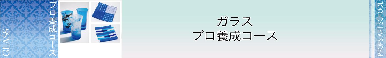 1440_220_G_P_obi