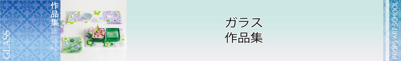 1440_220_G_obi