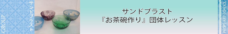 1440_220_OCHA_obi