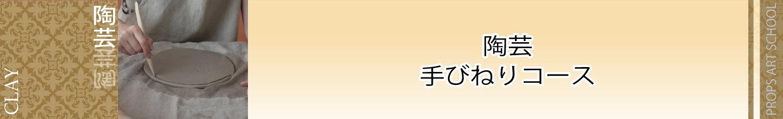 1440_220_T_TBI_obi