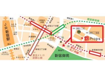アクセス・概要 -東京新宿の陶芸教室 プロップスアートスクールで陶芸体験-の画像