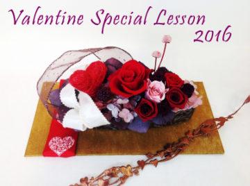 ❤❤ホワイトデーフラワー特別レッスン❤❤終了! -東京新宿の陶芸教室 プロップスアートスクールで陶芸体験-の画像