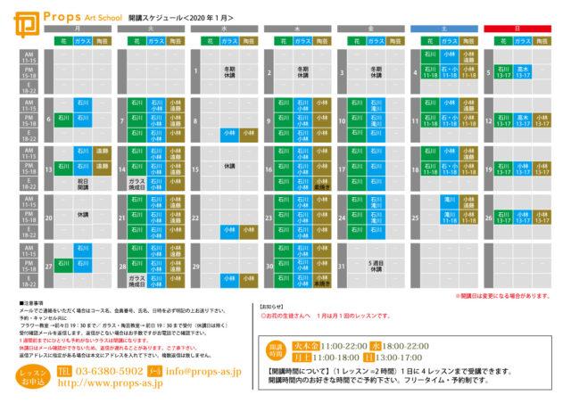 3a2e92b32d2384ba8fb4c560c3e83daf-1.pdf