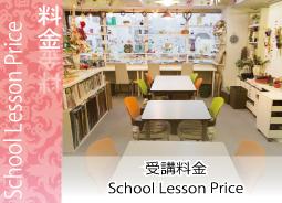 フラワーアレンジメント    受講料金 -東京新宿のフラワー教室 プロップスアートスクールでフラワー体験-の画像
