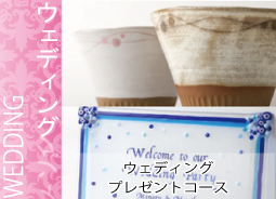 ウェディング -東京新宿のアートスクール- プロップスアートスクールでウェディング体験レッスンを-の画像