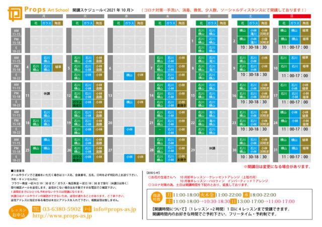 b1c0c41372e11906809089e87a30d2f3-3.pdf