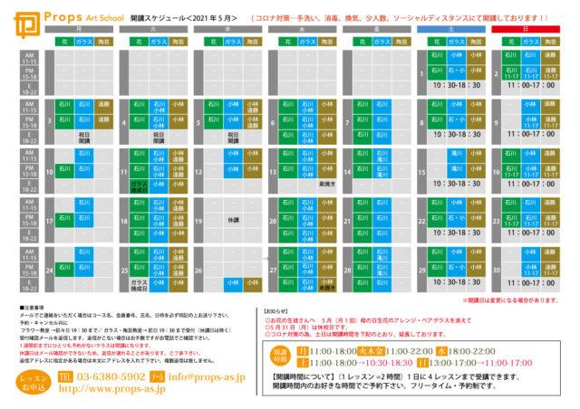 de04d4ec035116ba6a43d1339fd596b9.pdf