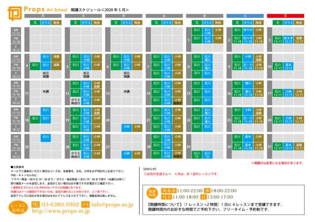 e24027a97f11fd82400284001db097c5-1.pdf