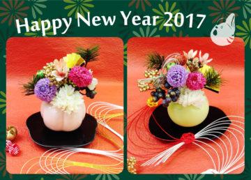 ▲▽お正月フラワー特別レッスン2017▽▲作品掲載UPしてます♪ -東京新宿の陶芸教室 プロップスアートスクールで陶芸体験-の画像