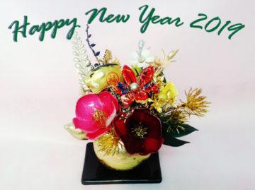 ■○2019お正月フラワー特別レッスン○■の画像