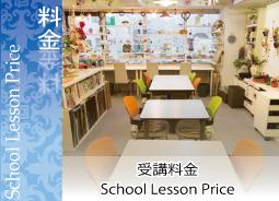 受講料金 -東京新宿の陶芸教室 プロップスアートスクールで陶芸体験-の画像
