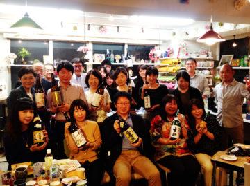 第2回 ちょこ友 秋麗酒の会 開催しました→報告写真掲載★ -東京新宿の プロップスアートスクールの画像