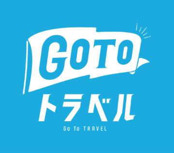 GoToトラベル◆地域共通クーポン使用◆ -東京新宿の陶芸教室 プロップスアートスクールで体験レッスン-の画像