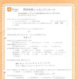 陶芸教室 体験レッスンアンケート3_5