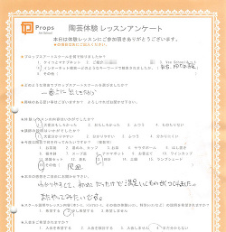 陶芸教室 体験レッスンアンケート3_8