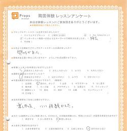陶芸教室 体験レッスンアンケート4_4