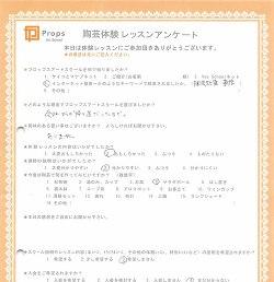 陶芸教室 体験レッスンアンケート4_7