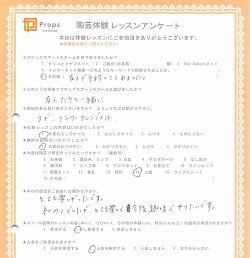 陶芸教室 体験レッスンアンケート5_1
