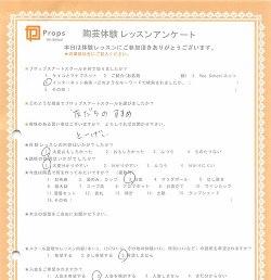 陶芸教室 体験レッスンアンケート5_2