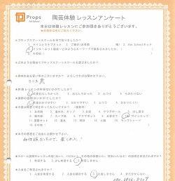 陶芸教室 体験レッスンアンケート5_5