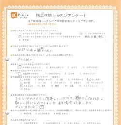 陶芸教室 体験レッスンアンケート5_7