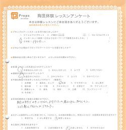 陶芸教室 体験レッスンアンケート5_8