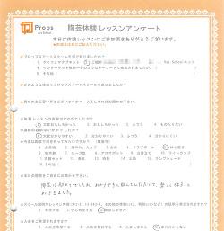 陶芸教室 体験レッスンアンケート5_9