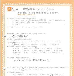陶芸教室 体験レッスンアンケート5_10