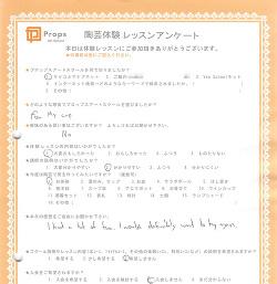 陶芸教室 体験レッスンアンケート6_6