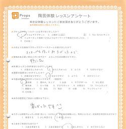 陶芸教室 体験レッスンアンケート6_7
