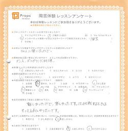 陶芸教室 体験レッスンアンケート6_8