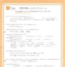 陶芸教室 体験レッスンアンケート6_9
