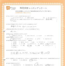 陶芸教室 体験レッスンアンケート7_1