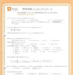 陶芸教室 体験レッスンアンケート7_2