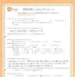 陶芸教室 体験レッスンアンケート7_4