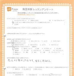 陶芸教室 体験レッスンアンケート7_6
