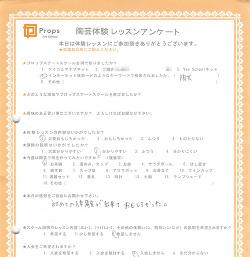 陶芸教室 体験レッスンアンケート7_8
