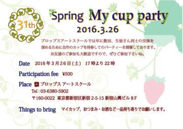 第31回★春のマイカップパーティーの画像