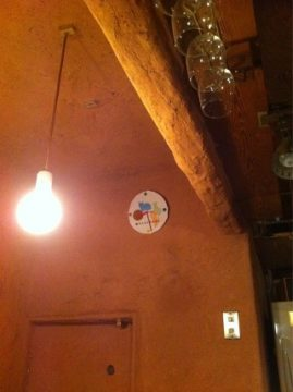 フュージング*ねこまど -東京新宿の陶芸教室 プロップスアートスクールで陶芸体験-の画像