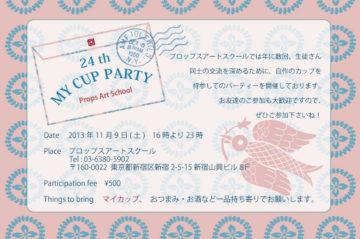 24th★マイカップパーティーのお知らせ♪※写真掲載しました! -東京新宿の陶芸教室 プロップスアートスクールで陶芸体験-の画像