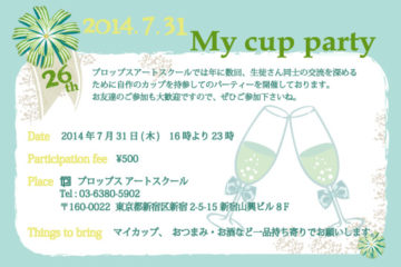 26th★マイカップパーティー!※写真掲載しました -東京新宿の陶芸教室 プロップスアートスクールで陶芸体験-の画像