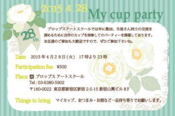 春のマイカップパーティーのお知らせ→終了しました! -東京新宿の陶芸教室 プロップスアートスクールで陶芸体験-の画像