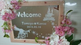 今月の式の為に -東京新宿の陶芸教室 プロップスアートスクールで陶芸体験-の画像