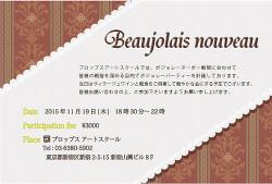 ボジョレーパーティー大盛況♪♪ -東京新宿の陶芸教室 プロップスアートスクールで陶芸体験-の画像
